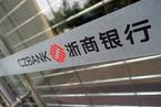 浙商银行:400亿贸易融资类企业ABS获批
