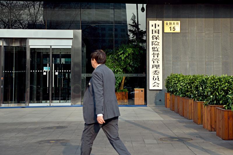 保监会加强险企开业验收审查 预防资金不实风险
