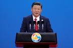 习近平高峰论坛演讲:一带一路是开放之路