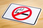 美国烟民减少 行业利润却较十年前上涨77%