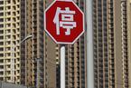 上海停止审批类住宅项目
