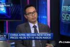 瑞穗证券:中国房价涨幅将持续放缓
