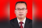 三年三度履新 张永泽升任西藏政府副主席