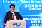 诺基亚、华信成立合资公司 加码中国市场业务