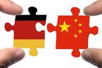 中国连续三年成为在德国绿地投资项目最多的国家