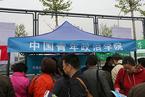 中国青年政治学院本科易主 中国社会科学院大学今年良乡开课