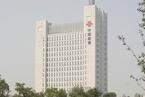 中国联通成立大数据公司 建对外合资合作平台