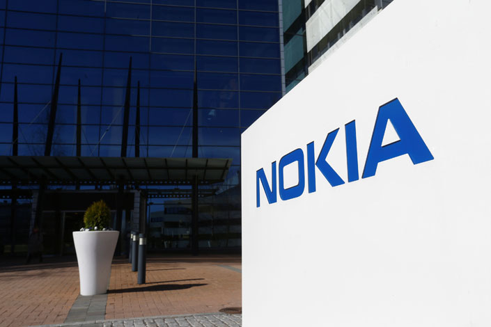 Nokia Corp. said on Thursday that it is forming a joint venture that will combine its China assets with those of Alcatel Lucent SA.  Photo: IC