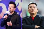 乐视体育称CEO雷振剑和联席总裁刘建宏未离职