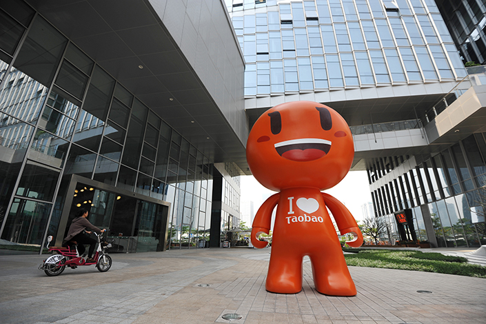 Earnings seasons for China's biggest internet companies officially drew to a close on Thursday, when Alibaba Group Holding Ltd. — whose operations include online-shopping website Taobao — announced quarterly results that failed to excite investors despite a near-doubling in profit and 60% revenue growth. Photo: IC