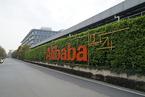 T早报|阿里巴巴与京东最快6月发行CDR 扎克伯格首度回应数据泄露