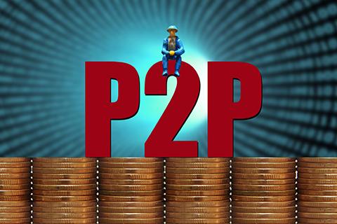 p2p网贷互联网金融