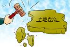 今年首现流拍 北京商服地块频遇冷