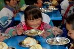 全球过半国家实施校餐计划 报告吁加强国际交流