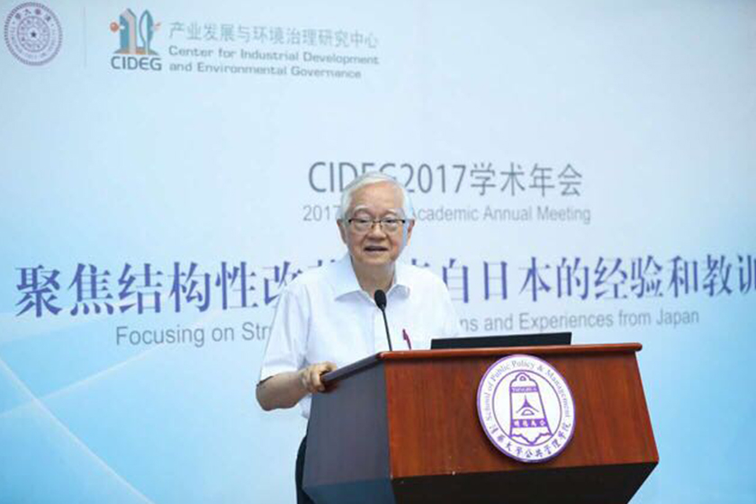 吴敬琏:采取有力措施防止系统性风险爆发