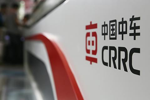 审计署:中国中车未按规定退出房地产业务