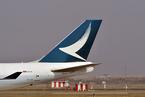 国泰航空宣布裁减600员工