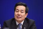 王令浚转岗海关总署 陈小江重返监察部