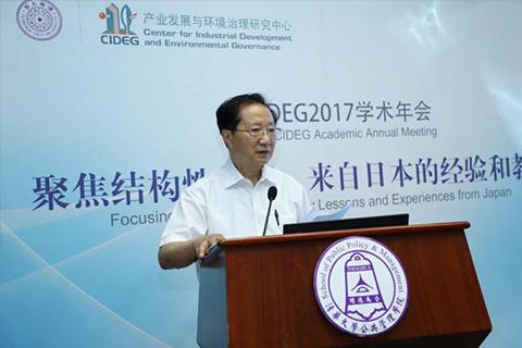 陈清泰:增长方式转型就是要强化竞争