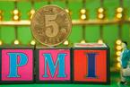 财新PMI分析|制造业服务业增速一升一降 下行趋势难改