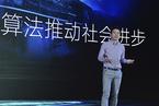 李彦宏:人工智能时代需要新的思维方式