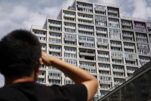 Beijing's Property Crackdown Puts Owners in Limbo