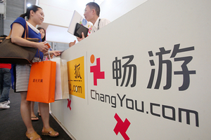 Game Operator Changyou in Play with Buyout Offer