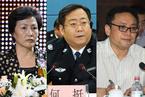 三副省级官员未当选重庆市委委员