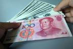 人民币兑美元汇率大幅飙升 升破6.63关口
