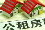 北京集体土地租赁房入市 将成未来租赁房供应主力