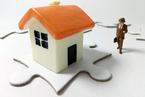 房地产投资同比增速今年以来首次回落