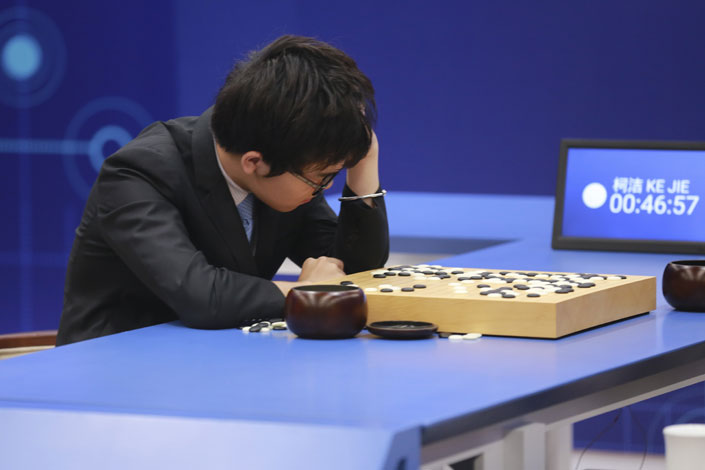 Google's  AlphaGo beat the world's top-ranked player Ke Jie again in the ancient Chinese board game of Go in Wuzhen, Zhejiang province,China, on May 25. Photo:Visual China