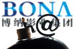 博纳影业与全球最大娱乐体育经纪公司设电影基金