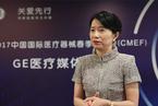 """段小缨:GE中国2020战略目标是实现""""双百亿""""美元"""