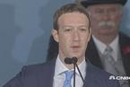 扎克伯格哈佛演讲:别再把GDP当衡量社会进步的惟一标准