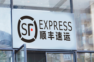 UPS, SF Express Deliver Global Package Joint Venture