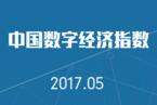 数字经济推动社会效率 中国数字经济指数发布