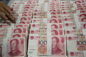 China Tweaks Yuan's Fix to Keep Currency Stable