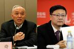 北京党政主官换帅 蔡奇、陈吉宁分别履新