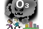 最新研究揭示臭氧污染与心血管健康关联
