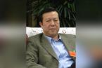 武钢原董事长邓崎琳一审被判15年 受贿超5500万元