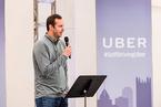 谷歌诉Uber窃密案持续发酵 Uber解雇涉事高管