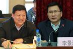吉林常委分工调整 姜治莹任政法委书记李景浩任统战部长