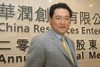 华润原董事长宋林一审获刑14年 受贿逾2300万