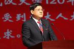 李晓红成最年轻工程院党组书记 一年内两次履新