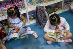 儿童政策进步指数发布:京沪浙居前三甲