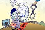 私售15万份简历 智联招聘员工受审