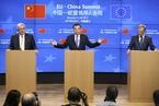 """中欧峰会:""""共识在增加 分歧在缩小 """""""
