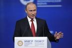 普京海外公信力略胜特朗普 希越菲三国民意对俄最积极