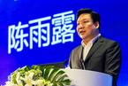 【五道口全球金融論壇】陳雨露:引導金融機構回歸服務實體經濟